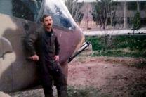 خلبان ارتش با ۱۷ ترکش در بدن شهادت را لبیک گفت