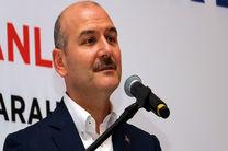 ترکیه هتلی برای تروریست های خارجی داعش نیست