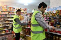 14 پرونده تخلف مواد غذایی فاسد در ایام نوروز تشکیل شد