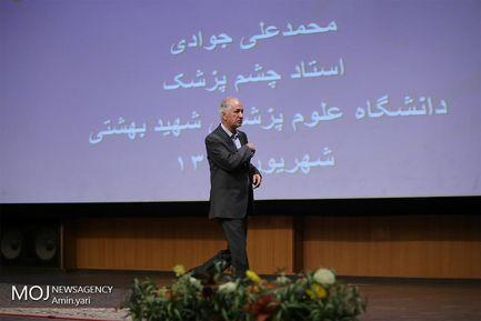 نشست تخصصی در دانشگاه شهید بهشتی با حضور علی اکبر ولایتی