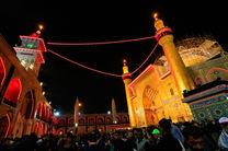 برگزاری جشن میلاد مولود کعبه در آنکارا