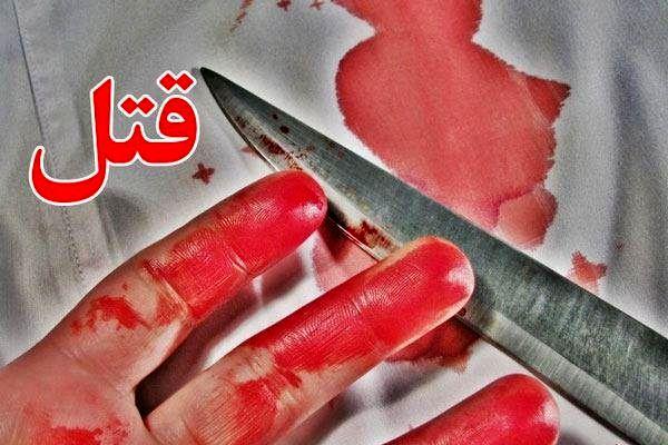 افشای راز قتل پدر توسط پسر معتادش/ قاتل فراری دستگیر شد