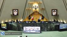 دستور کار جلسات علنی مجلس در هفته جاری مشخص شد