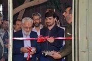 مرکز نیکوکاری یوسف زهرا (س) شهر اصفهان افتتاح شد