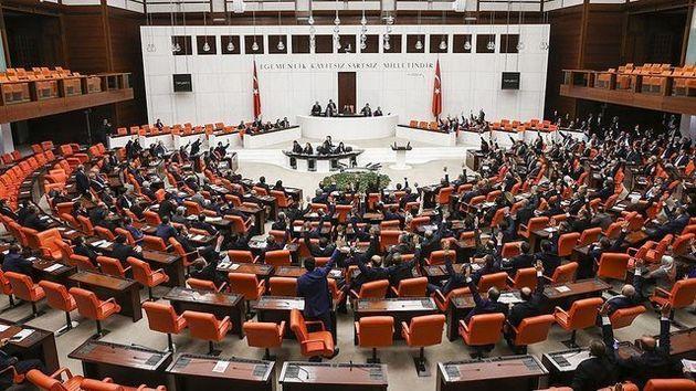 بودجه 2018 ترکیه با پیش بینی کسری 66 میلیارد لیره ای تصویب شد