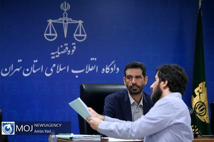 ششمین جلسه دادگاه رسیدگی به مفسدان اقتصادی در بانک سرمایه