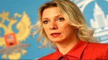 تاکید روسیه بر لزوم لغو فوری تحریمهای آمریکا علیه ایران
