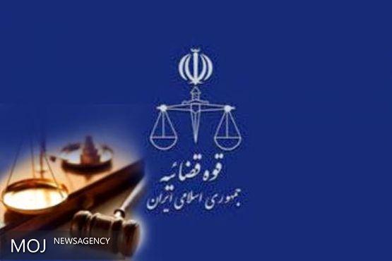 ۴ زندانی کرمانی از اعدام با عفو رهبری رهایی یافتند