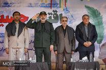همایش بسیجیان شهرداری تهران