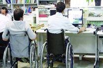 کرمانشاه ۳۲ هزار معلول دارد