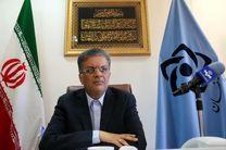 ویژه برنامه تحویل سال  نو در باغ موزه چهل ستون اصفهان