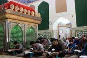 آئین جزء خوانی قرآن کریم در امامزاده اسحاق(ع) هرند برگزار می شود
