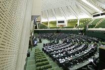 نمایندگان میان دورهای مجلس در ۵ کمیسیون تعیین تکلیف شدند