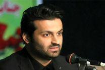 برگزاری جشنواره بین المللی سینما حقیقت در شیراز