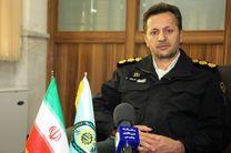 انهدام باند سارقان کیف قاپ  در اصفهان