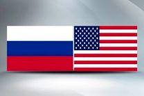 دیپلماتهای ارشد روسی و آمریکایی دوشنبه و سهشنبه دیدار میکنند