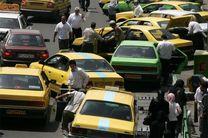 بررسی افزایش نرخ کرایه تاکسی مسکوت ماند