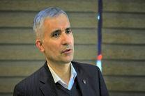 ذوب آهن اصفهان در تامین برق مورد نیاز خودکفا است