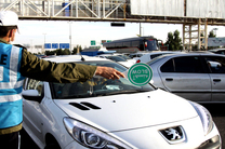 تردد خودرو با پلاک غیر بومی در جاده های خراسان رضوی منجر به تذکر و جریمه خواهد شد
