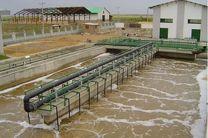 استفاده از پساب تصفیه خانه فاضلاب ساری در بخش کشاورزی