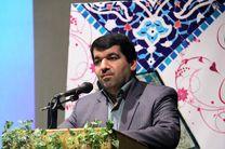 افتتاحیه بیستمین دوره مراسم سی روز با قرآن کریم