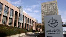 درخواست آمریکا برای توقیف داراییهای ایران توسط دادگاهی در لوکزامبورگ رد شد