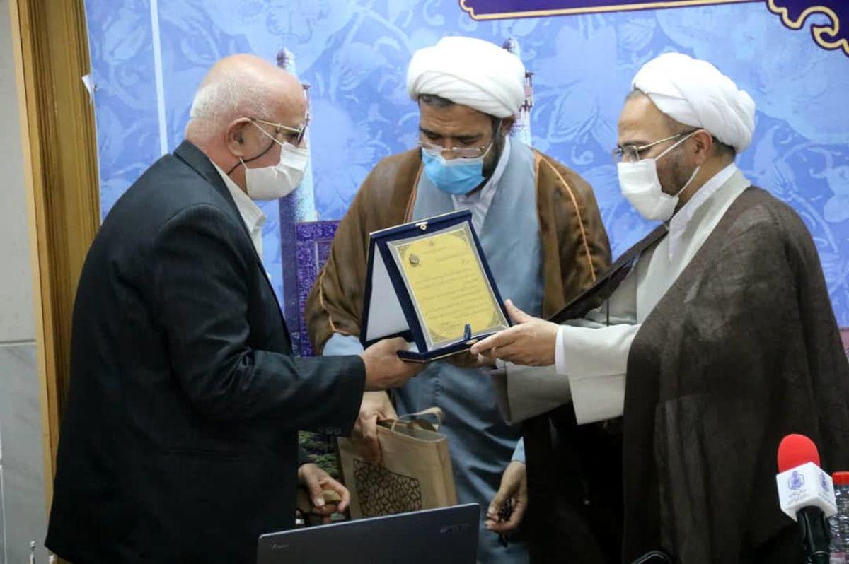 تجلیل از 10 نفر از یاوران وقف و بقاع متبرکه در اصفهان