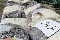 کشف 150 کیلو تریاک از یک وانت مزدا در اصفهان
