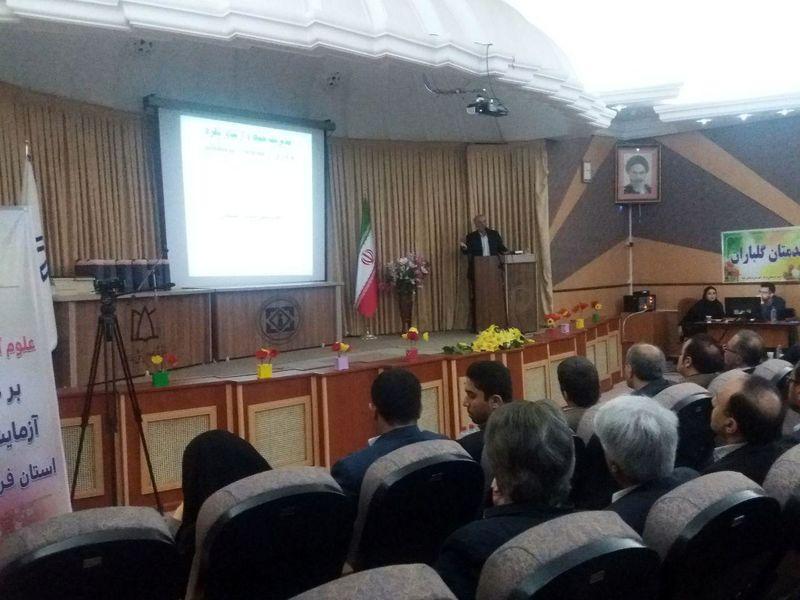 مراسم تجلیل از کارکنان آزمایشگاه های استان همدان