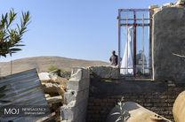 کاروان امدادی وزارت دادگستری به مناطق زلزله زده ارسال شد