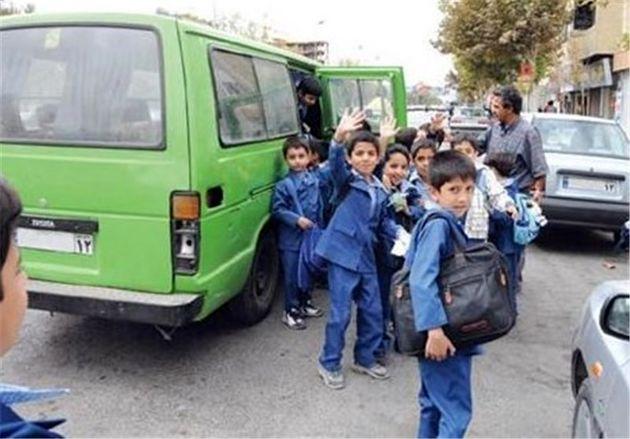نرخ سرویس مدارس در گرگان مشخص شد/ افزایش ۱۰درصدی نرخ سرویس مدارس