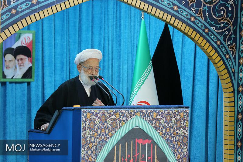 خطیب نماز جمعه تهران 6 اردیبهشت 98 مشخص شد