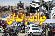برخورد شدید پژو با پایه پل عابر پیاده در پایتخت