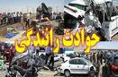 تصادف اتوبوس و کامیون در آزادراه قزوین- زنجان