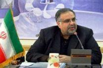 بیش از ۳۳۰حلقه چاه غیرمجاز از ابتدای 96 در اصفهان مسدود شد