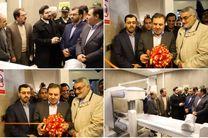 مرکز تصویربرداری پزشکی هسته ای در بروجرد افتتاح شد