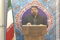 عبیدالله رستمی مدیرکل فرهنگ وارشاد اسلامی کردستان شد