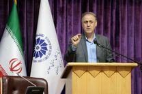 بخشودگی 100 درصدی جرایم مالیاتی فعالان اقتصادی در اصفهان