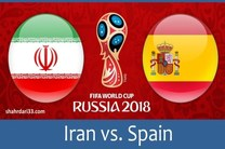 روزنامه اسپورت کاتولونیا ترکیب احتمالی ایران و اسپانیا را اعلام کرد