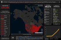 آخرین آمار مبتلایان، کشته شدگان و بهبود یافتگان ویروس کرونا در جهان ۱۵ خرداد 99