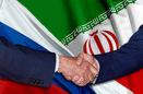 پنج بانک روسی برای تجارت با ایران تایید شد