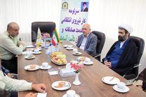 دیدار رئیس کل دادگستری با سردار اسحاقی فرمانده جدید نیروی انتظامی گیلان