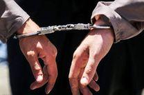 دستگیری یک سارق اماکن خصوصی در سمیرم / کشف 10 فقره سرقت