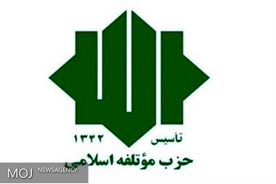 تاکید مقام معظم رهبری بر احیای بازار اسلامی و انقلابی