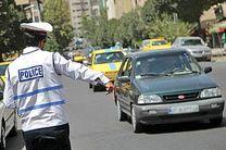 محدودیت های ترافیکی روز جهانی قدس در اصفهان اعلام شد