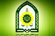 تحویل نامه شکایت نیروی انتظامی از نماینده بیجار به هیأت رئیسه