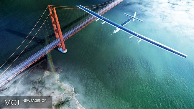 هواپیمای خورشیدی به سفر دور دنیای خود پایان داد