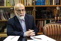 حسن عابدی جعفری به سمت نماینده وزیر منصوب شد