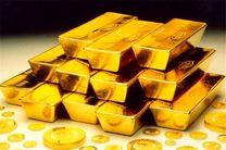 طلا ۱۰ دلار گران شد