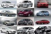 قیمت خودرو امروز ۱۲ مرداد ۹۹/ قیمت پراید اعلام شد